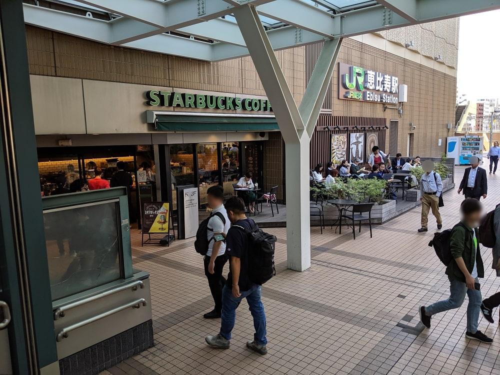 恵比寿駅のスターバックス